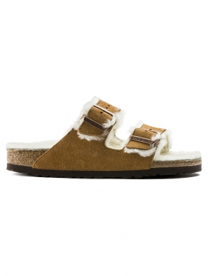 Arizona Suede Regular Slipper